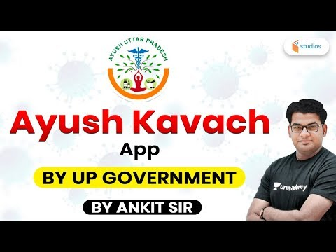 Ayush Kavach App (आयुष कवच) by UP Government | Explained by Ankit Gupta Sir