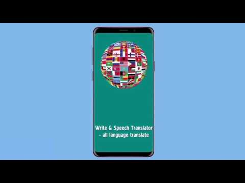 video review of Voice Translator Free