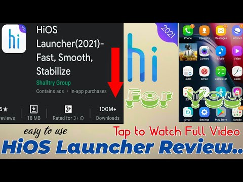 How Works HiOS Launcher 2021 How to install / Download HiOS Launcher on mobile #HiOSlauncher