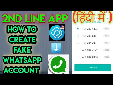 How to use 2nd line app   2nd line app review in hindi   2nd line app ko kaise use kare   2nd लाइन