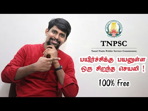 Best Free App For TNPSC Preparation   Updated Syllabus   Tamil & English   Thagaval Today