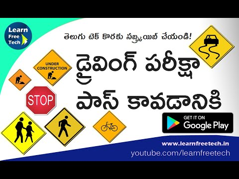 Best Learner Licence Exam Preparation, Traffic Rules learning app for free at Google Play store