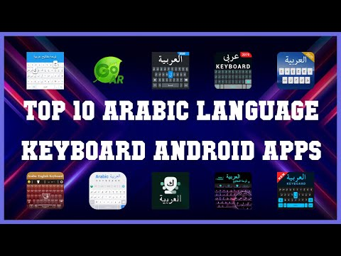 Top 10 Arabic Language Keyboard Android App   Review