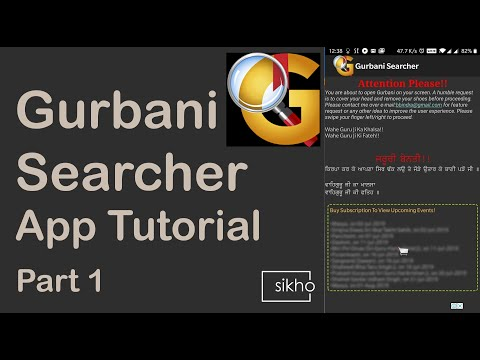 Best Gurbani App for Android! Gurbani Searcher   In-Depth Guide [ANDROID] [Mobile Video] #sikhtech