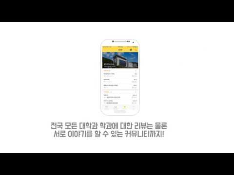 video review of 애드캠퍼스