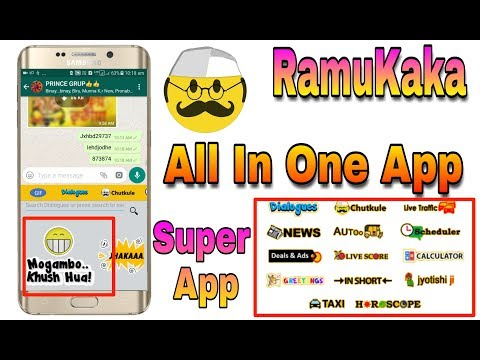 RamuKaka Super App, All In One Android App || Best Android Keybord app In - 2018