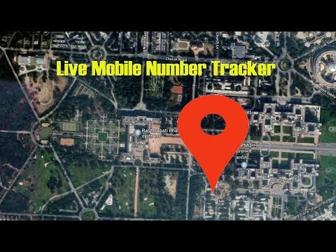 How To Track Live Location   Live Mobile Number Tracker   My Location