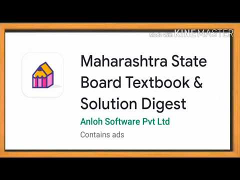 Maharashtra State Board Textbook and Solution Digest App For 11 th and 12 th students.