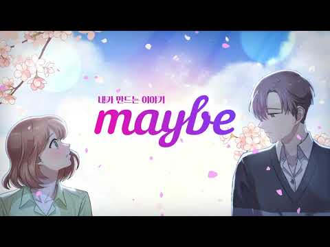 video review of maybe-메이비:내가 만드는 이야기