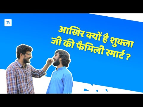 video review of Niki: Ration, Online Recharge & Bill Payment