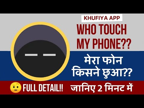Who Touched My Phone? : Best Security App Must Have in Your Smartphone 2020