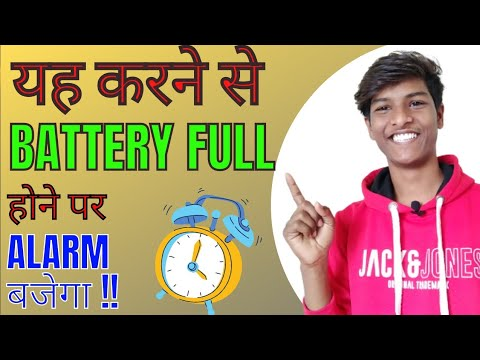 Full Battery Alarm App In Android   100% Charge Alarm   battery full alarm