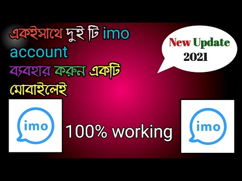 How to create 2 imo account in 1 mobile