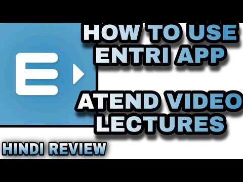 How to use entri app full information | entri app kaise chalae