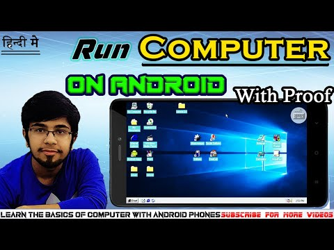 How to run windows on your android phone   Windows 98 simulator apk    2 Mb only   2020 !!!