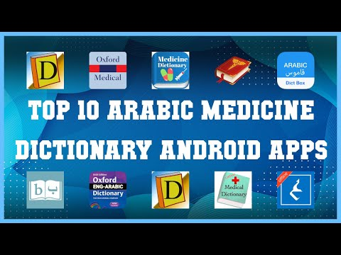 Top 10 Arabic Medicine Dictionary Android App | Review