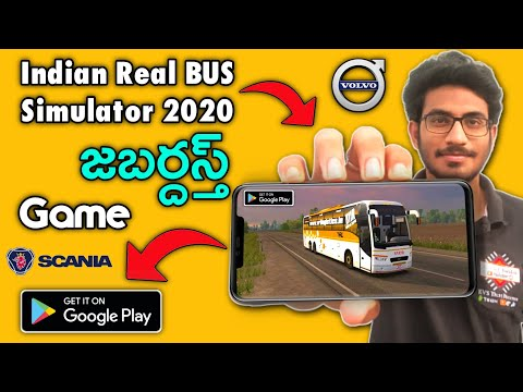 Download India VRL Bus Simulator Game On Playstore For Android | India Bus Simulator 2020 | VOLVO