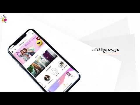 video review of Haiak