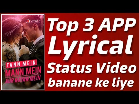 Top 3 Best Android Apps for Whatsapp Video Status | Lyrical Videos Apps 2021 ! By Online Tricks.