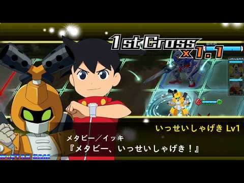 Game Android: Super Robot Wars X-Ω [スーパーロボット大戦X-Ω] RPG Gamplay