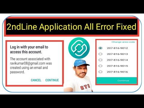 2ndline app is not working problem fixed 2021
