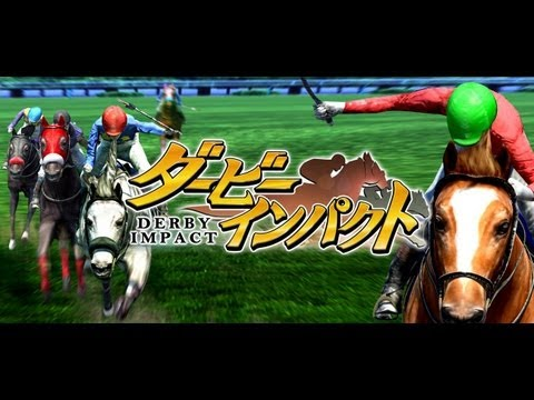 video review of ダービーインパクト【無料競馬ゲーム・育成シミュレーション】