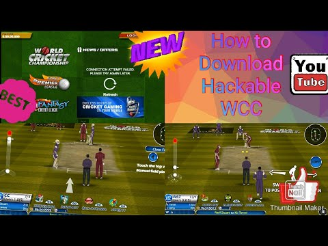 How to hack world cricket championship lt. / download hackable world cricket championship game