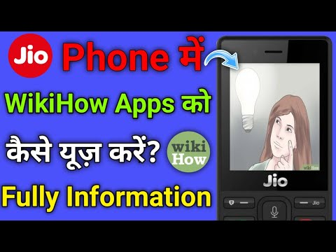 🔥Jio Phone Me WikiHow Apps Use Kaise Kare?