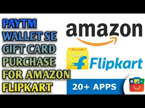 //HOW TO AMAZON GIFT CARD PURCHASE?? WITH PAYTM WALLET SE UNLIMITED TRICKS//