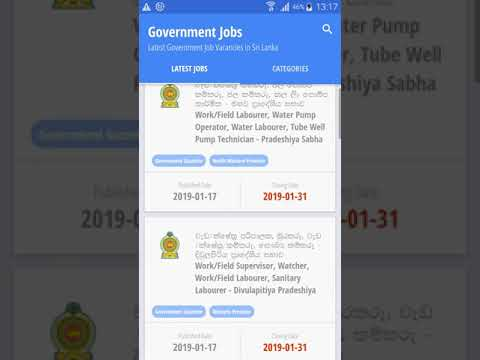 video review of Lanka Jobs