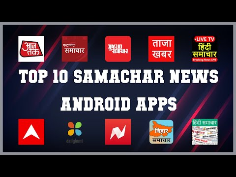 Top 10 Samachar News Android App | Review