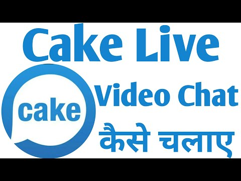How To Use Cake Live Stream Video Chat App   Cake Live Stream Video Chat