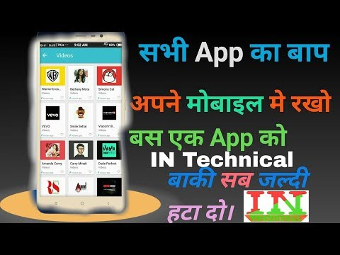 Best new app for Android phone. 2017 new app. AppBrowzer by IN TECHNICAL
