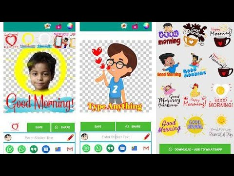 How to get unlimited stickers on WhatsApp |2020