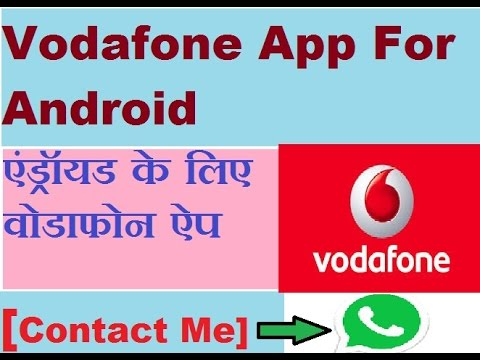 Vodafone App For Android In Hindi/Urdu - My Vodafone App Use And Benefits - Mobile Recharge  Kare