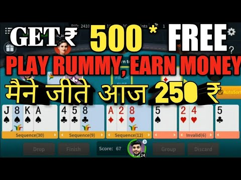 Rummy Game || color rummy android game ||color rummy game region ||