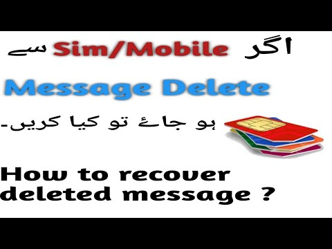 How to recover deleted messages on sim||Recover Deleted Messages||Android Apps
