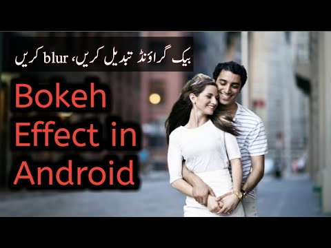 How to Get Bokeh effect in Android Phone