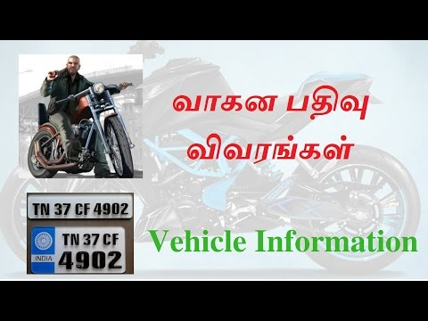 Vehicle information app