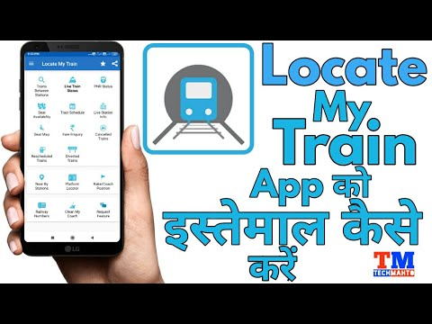 Live Train & Indian Rail Status - Locate My Train   How to check Current Location of Train