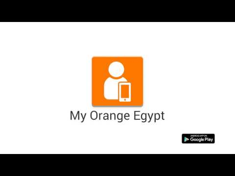 video review of My Orange Egypt