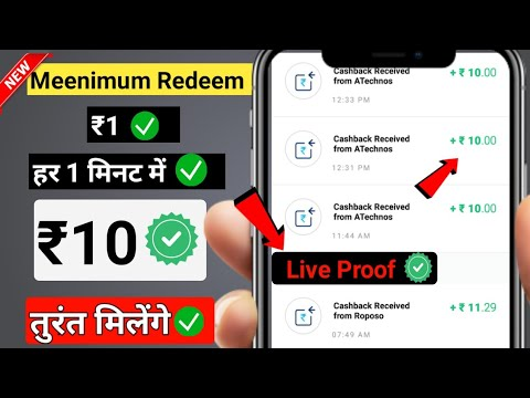 New Gaming Earning App 2021 || Earn Free Paytm Cash Wthout Investment || Paisa Kamane Wala App