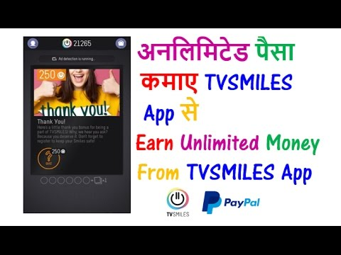Earn Unlimited money from TVSMILES Application