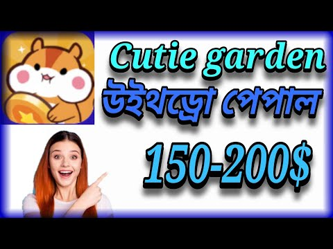 Cutie garden payment proof bangla, Cash out PayPal money, online income bangla lucky toss puppy town
