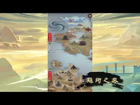 video review of 修真江湖:凡人修仙
