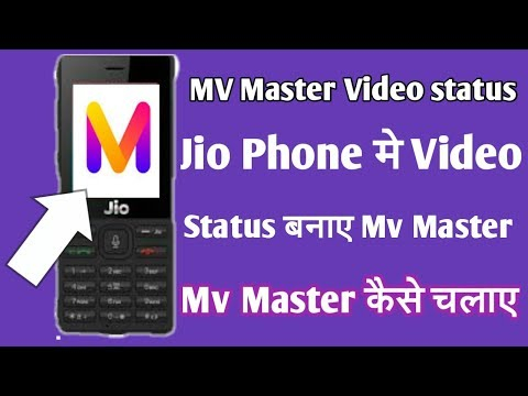 Jio Phone Me MV Master app Download/Video status maker use on Jio phone/MV Master use