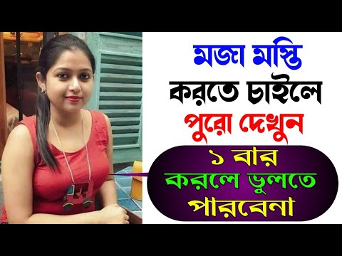 Girl WhatsApp Number 2021 Girl Mobile Number For Friendship On WhatsApp | Girl Video Chat
