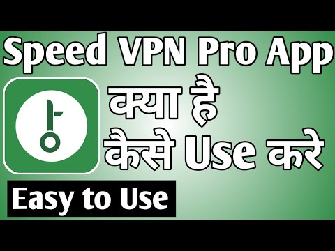 Speed VPN Pro App Kaise Use Kare ।। how to use speed vpn app ।। Speed VPN Pro App