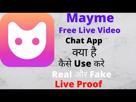 Mayme free live video chat app  review// how to use mayme free live video chat app//Mayme chat app