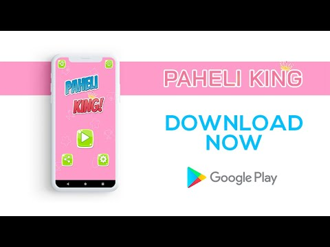 video review of Paheli King | हिन्दी पहेली | Bujho Toh Jane Game